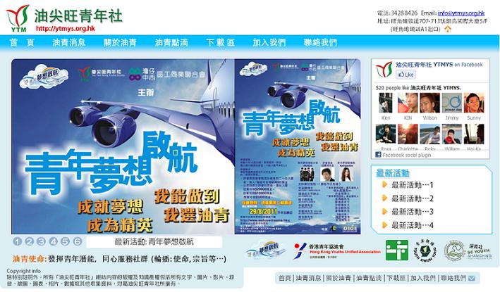 香港网页设计公司-linking